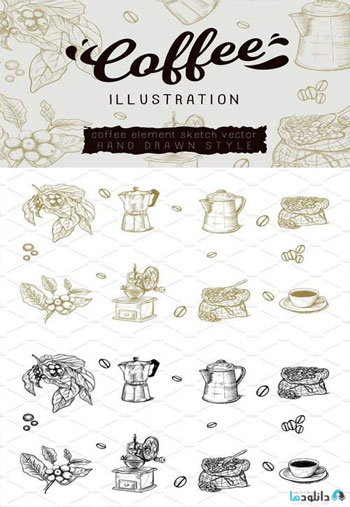 Coffee-Vector-Illustration