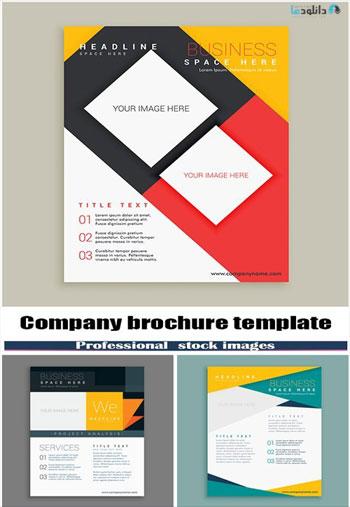 Company-brochure-template-d