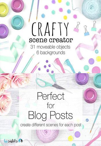 Crafty-Scene-Creator