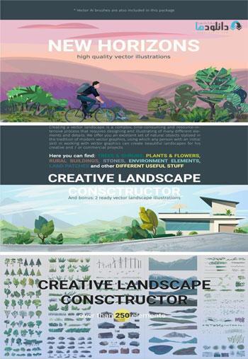 Creative-Landscape-Construction