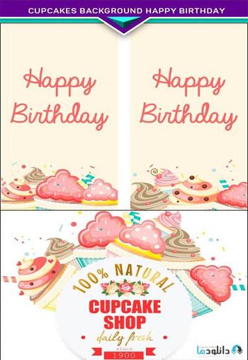 Cupcakes-background-Happy