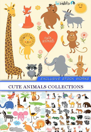 Cute-Animals-Collections