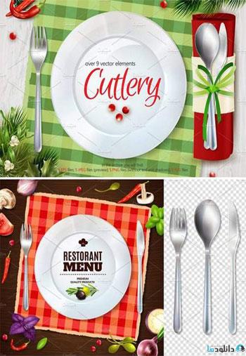 Cutlery-Illustrations-Set