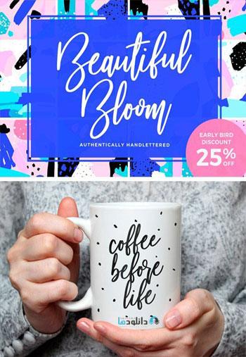 Beautiful-Bloom