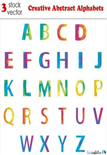 Creative-Abstract-Alphabets