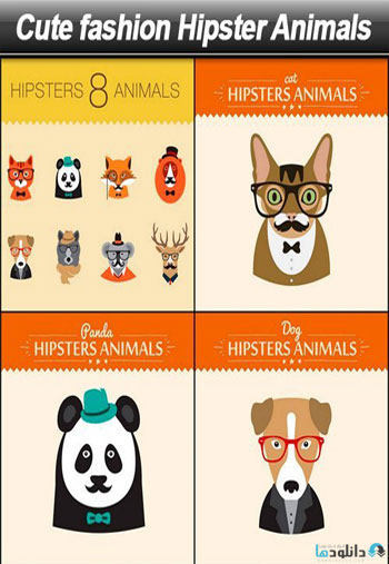 Cute-fashion-Hipster-Animal