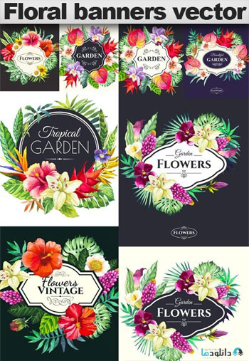 Floral-banners-vector