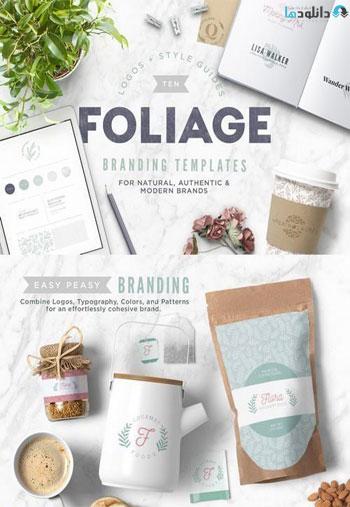 Foliage-Branding-Templates