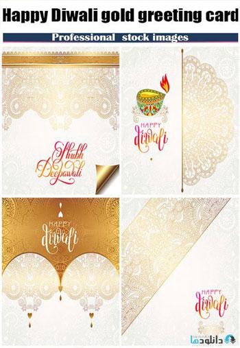 Happy-Diwali-gold-greeting