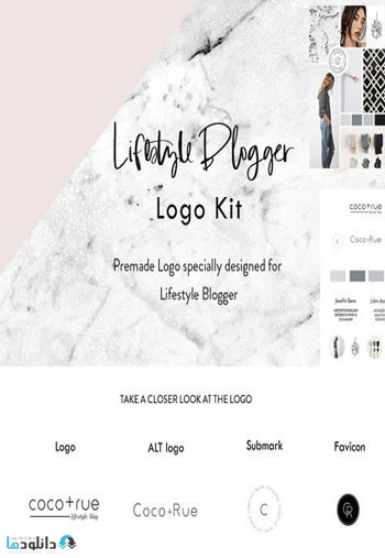 Lifestyle-Blogger-Logo-Kit