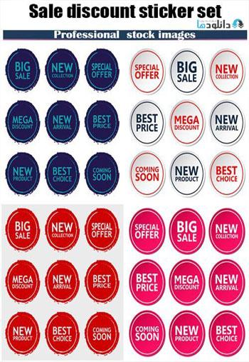 Sale-discount-sticker-set