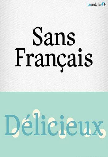 Sans-Francais-Font