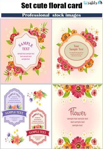Set-cute-floral-card
