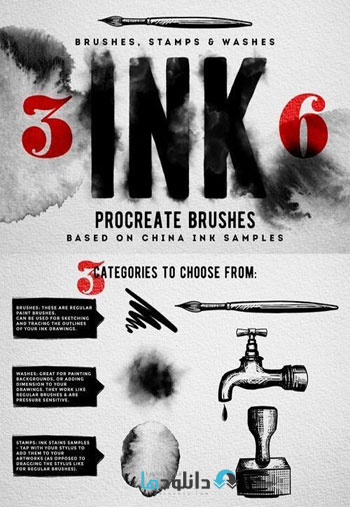 ink-brushes-ps