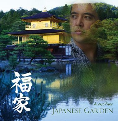 japenese-garden