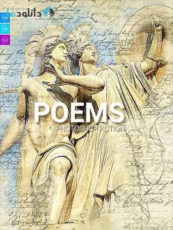 poems-ps-action