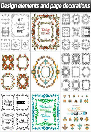 Design-elements-and-page-decorations