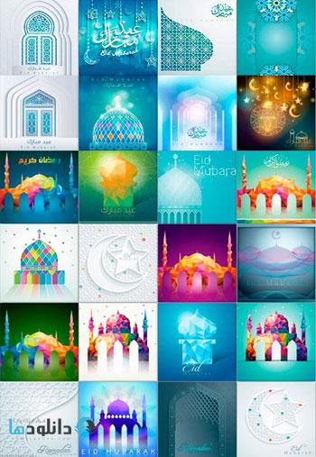Eid-Mubarak-Papercut-Style-