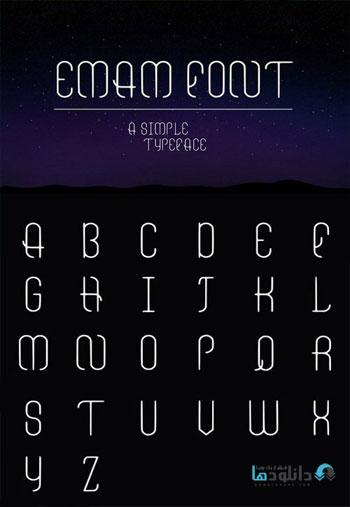 Emam-font