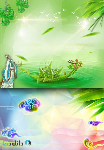 Fabulous-Backgrounds-with