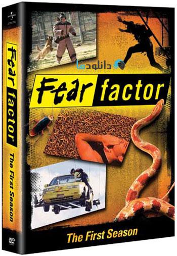 FearFactor S01 دانلود مسابقه ی تلویزیونی عامل ترس فصل 01   Fear Factor Season 01 UK