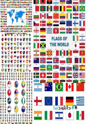 Flag-of-world-Icon