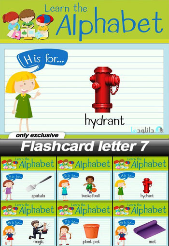 Flashcard-letter-7---30-EPS