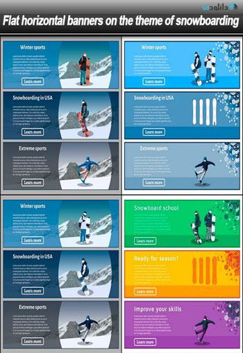 Flat-horizontal-banners-on-the-theme-of-snowboarding
