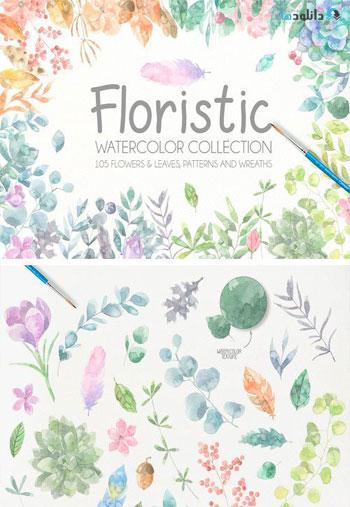 Floristic-Watercolor