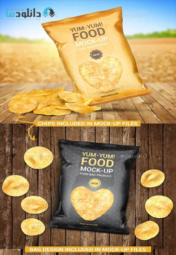 Food-Bag-Product-Mock-Ups