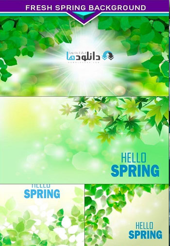 https://img5.downloadha.com/AliGh/IMG/Fresh-spring-background-Stock.jpg