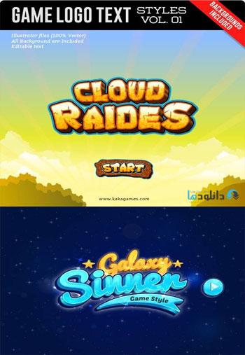 Game-Logo-Text-Styles