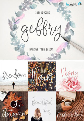 Geffry