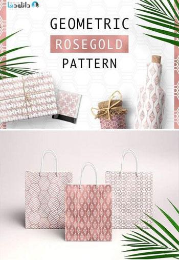 Geometric-Rosegold-Pattern