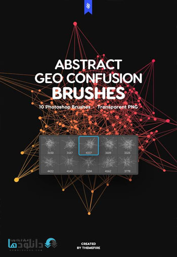 Geometrical-Confusion-Brush
