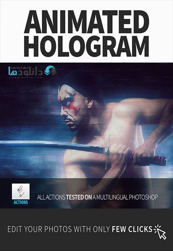 Gif-Animated-Hologram