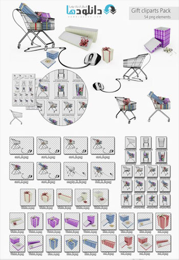 Gift-cliparts-Pack