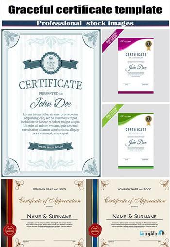 Graceful-certificate-template