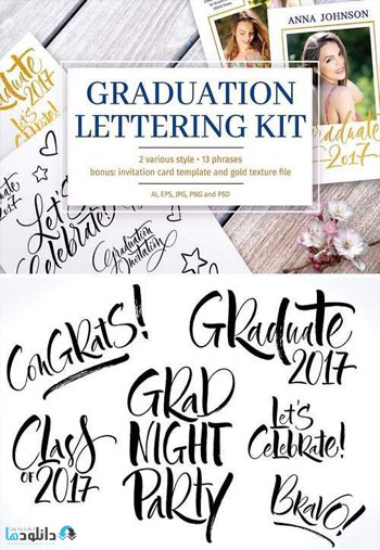 Graduation-lettering-kit