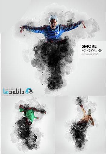 https://img5.downloadha.com/AliGh/IMG/GraphicRiver.Smoke.Exposure.Photoshop.Action.jpg