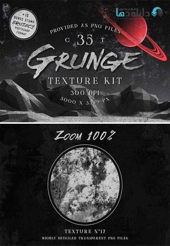 Grunge-texture-kit