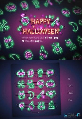 Halloween-Neon-Icons