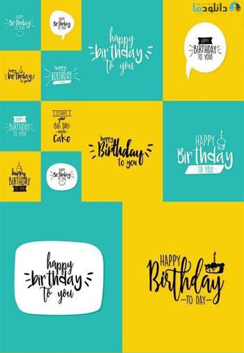 Happy-Birthday-Label