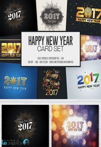 Happy-New-Year-Card-Invitation-Set