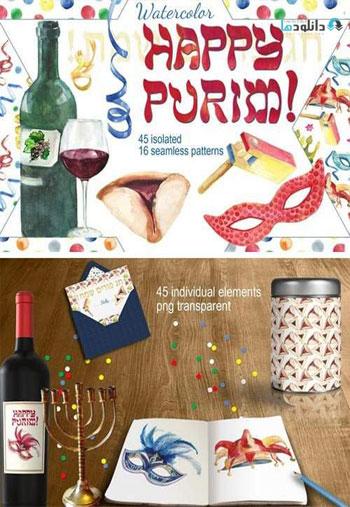 Happy-Purim-watercolor-set