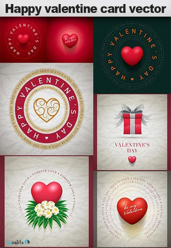 Happy-valentine-card-vector