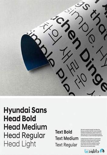 Hyundai-Sans-Typeface