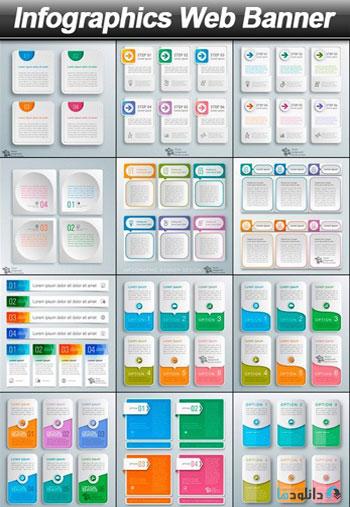 Infographics-Web-Banner