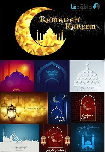 Islamic-Design-Collection-V
