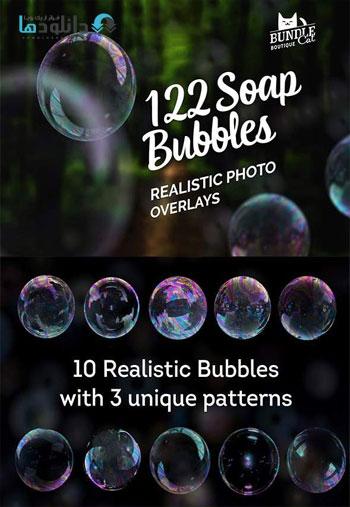 122-Soap-Bubbles-Photo-Over